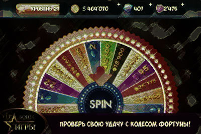 Crazy monkey, what is the best online casino
